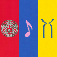 King Crimson y una trilogía de colores: Discipline (1981), Beat! (1982) y Three of a Perfect Pair (1984). Una etapa muy experim...
