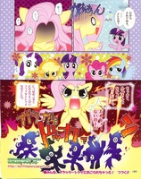 #PonisParaTodos   Baka Fluttershy! Senpai will never notice now!
